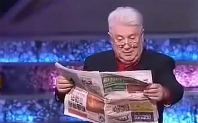 Владимир Винокур - 'Газета «Из рук в руки»' смотреть онлайн