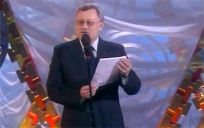 Алексей Цапик - 'Застукали мужика' смотреть онлайн