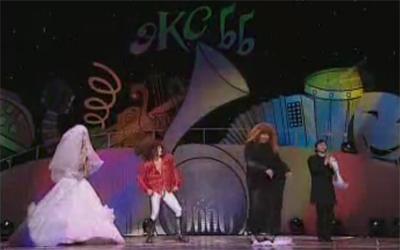 Группа Экс-ББ - 'Коллекция Юдашкина' смотреть онлайн