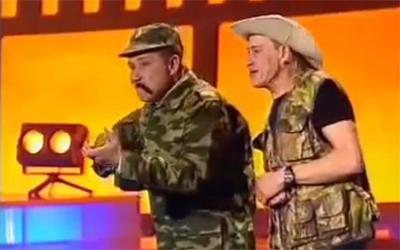 Братья Пономаренко - 'Генерал на охоте' смотреть онлайн
