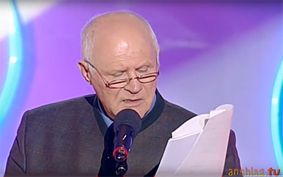 Анатолий Трушкин - 'Судьба' смотреть онлайн
